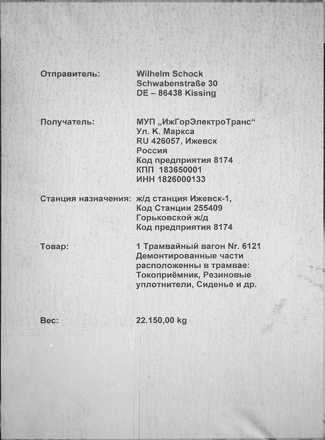 http://www.wortundgestalt-webservices.de/foren/bahn-info/vermischtes/_D709859.jpg